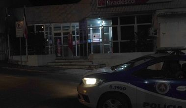 Foto de Brejões: Polícia desmente tentativa de explosão ao Bradesco