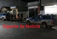 Foto de Muniz Ferreira: Bandidos armados explodem caixa eletrônico de agência; grupo disparou tiros