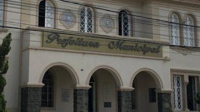 Foto de Reunião com professores busca alternativas para enquadramento em Santo Antônio  de Jesus