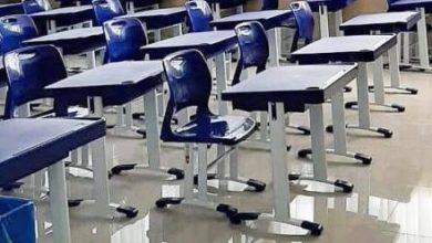 Foto de Bahia: TJBA suspende liminar que determinava retorno das aulas