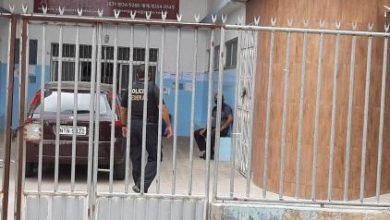 Foto de PF cumpre mandado de prisão e 10 de busca e apreensão em operação contra fraudes na previdência em Sapeaçu e Santo Antônio de Jesus