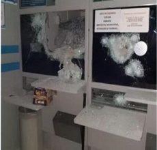 Foto de Conceição da Feira: Grupo com armas e explosivos invade casa lotérica e rouba cofre