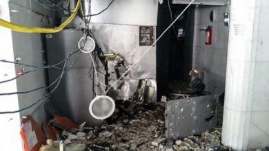 Foto de Quadrilha explode agência do Banco do Brasil em Ubaíra