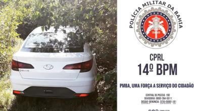 Foto de Jaguaripe: Polícia recupera veículo roubado em Pirajuia