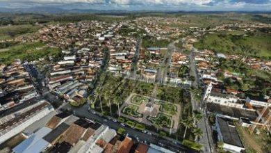 Foto de Estação sismográfica registrou tremor de terra em Amargosa