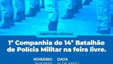 Foto de Prefeitura e Polícia Militar fazem abertura oficial de 1ª Companhia na feira livre nesta sexta (14)