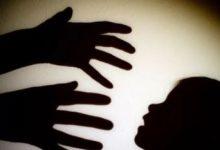 Foto de Pai suspeito de estuprar as próprias filhas é preso em Santo Antônio de Jesus