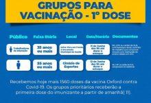 Foto de SAJ recebe mais 1560 doses de vacina Oxford contra Covid; aplicação começa nesta sexta-feira (11)
