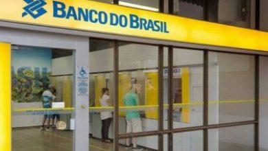 Foto de Banco do Brasil prorrogou inscrições para o concurso público; remuneração inicial é de R$ 3.022,37.