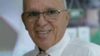 Foto de SAJ: Proprietário do Iogurte Jamane morre em Salvador